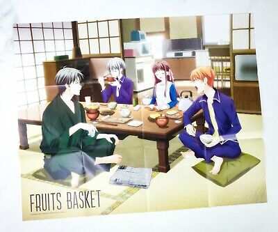 Fruits Basket Folded Poster Loot Anime Crate Exclusive Kyo Shigure Yuki Soma New