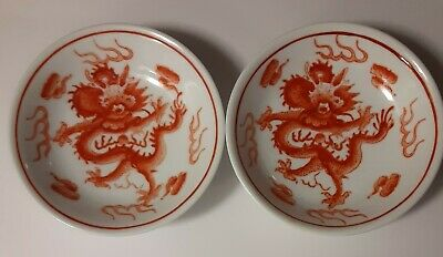 Antique Pair Chinese Iron Red 4-Claw Glazed Porcelain Saucers  W/ Motifs