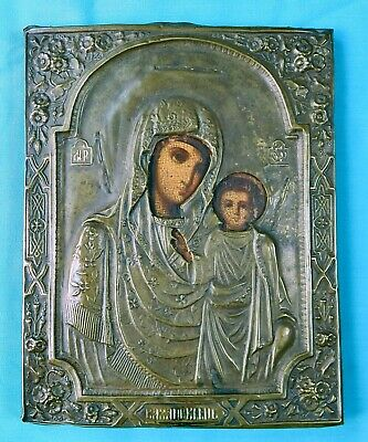 Antique Imperial Russian Russia Wood Copper Icon Mary Jesus Orhtodox Christian