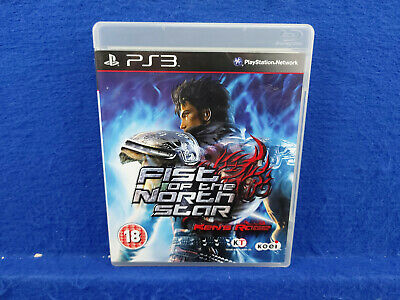 ps3 FIST OF THE NORTH STAR KEN'S RAGE REGION FREE PAL English Subtitles