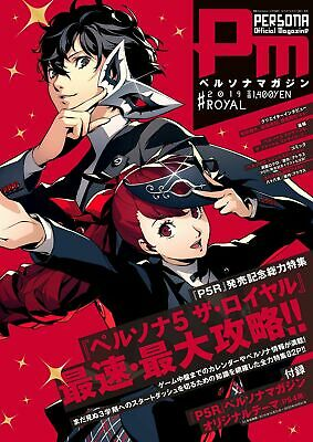 Persona 5 December 2019 the Royal Magazine PS4 Special Issue NEW dengeki