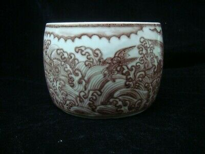 """Antique Chinese Red Glaze Porcelain Cover Pot Tea Caddy Marked """"XuanDe"""""""