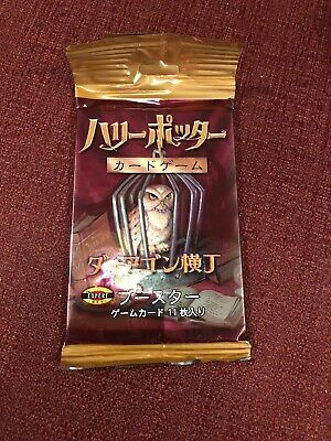 Harry Potter TCG Trading Cards Japanese Booster Pack Long Stem Box Holo Promo.
