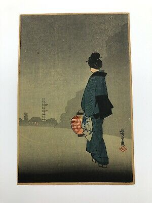 'Lady with Lantern' Original 1930s Antique Japanese Woodblock Print ?Watanabe