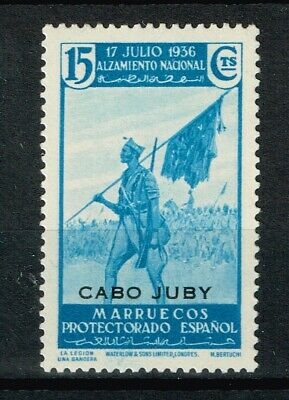 CABO JUBY  Edifil  89*  (cat. 0,65€)   MH