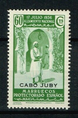 CABO JUBY  Edifil  95*  (cat. 1,90€)   MH