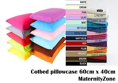 PACK OF 2 BRAND NEW BABY COT BED PILLOW CASES 60CM x 40CM