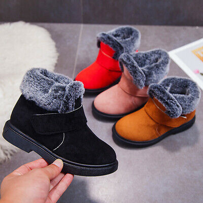 Uk Kids Boys Girls Winter Boots Fur Lined Warm Shoes Comfy Pull On Bootie Size
