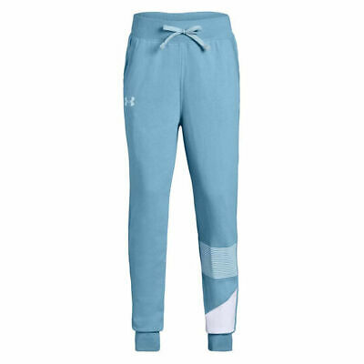 Under Armour ColdGear Girls Rival Gym Running Training Joggers Blue - Youth XL
