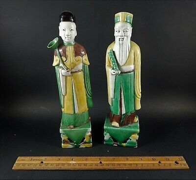Two  Chinese Glazed Pottery Figures of Scholarly Gentlemen Both Unmarked 9 3/4""