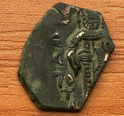 Latin Rulers of Constantinople 1204-1261 AD AE Trachy Ancient Byzantine Coin