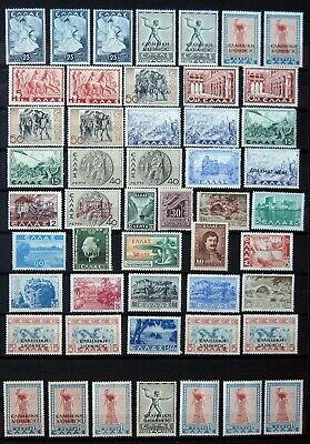 GREECE, 50 GREEK early old stamps, before 1940, MNH