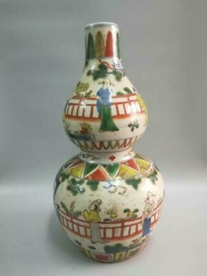 Chinese Famille Rose Porcelain Figure Painted Double Gourd Vase Marked JiaJing