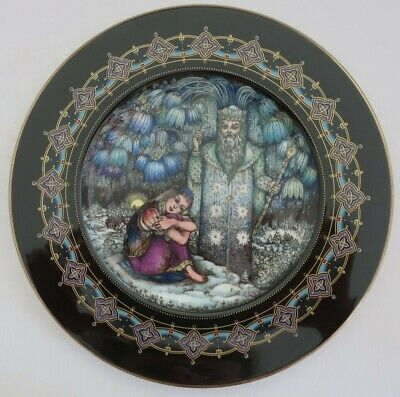 Villeroy & Boch Heinrich MAGICAL FAIRY TALES OLD RUSSIA Morozko DISPLAY PLATE