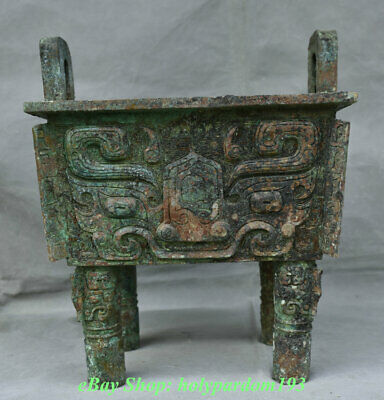 """12"""" Antique China Bronze Ware Dynasty Palace Beast Face Handle Ding Censer"""