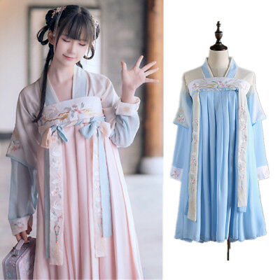 Women Girl Hanfu Dress Costome Chinese Embroidery Floral Fairy Lolita Cute Skirt
