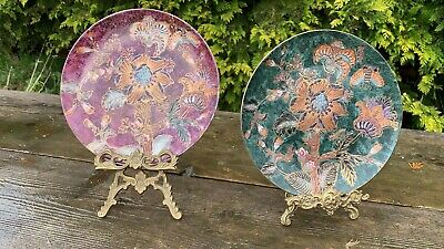 A Fantastic Vintage Pair Of Chinese Oriental Decorative Plates *
