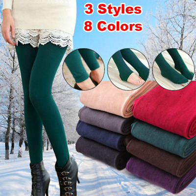 US Ladies Women's Winter Warm Fleece Lined Thick Thermal Full Foot Tights Pants