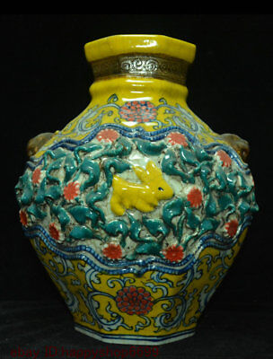 Old China Yellow Glaze Porcelain Lion Head Rabbit Pot Jug Tank Wine Earthen Jar