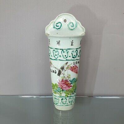 Good Chinese Antique 20Th Century Famille Rose Birds & Calligraphy Wall Vase