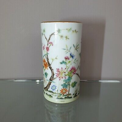 Attractive Chinese Antique 20Th Century Famille Rose Flowers Brush Pot Vase