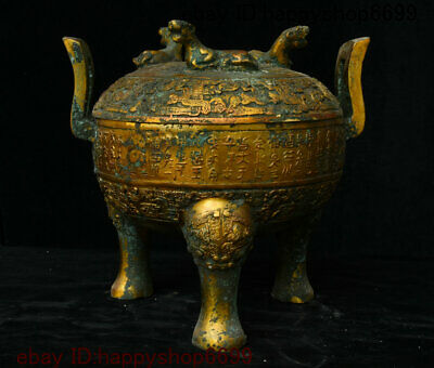 Antique China Dynasty Bronze Ware Beast Face Ancient Works Incense Burner Censer