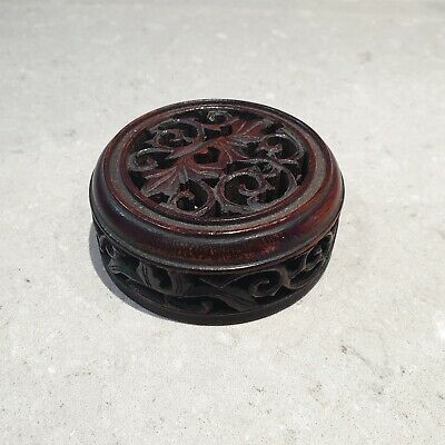 Good Chinese Qing Period Pierced Carved Wood Wooden Vase Lid Cover