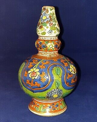 Old Famille Rose Chinese Vase?
