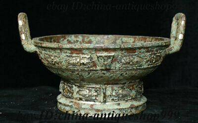 "8"" China Bronze Ware Silver Beast Face Ancient Works Toad Incense Burner Censer"