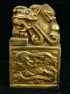2.7CM China Pure Bronze Palace Dragon Animal Dynasty Imperial Seal Stamp Signet