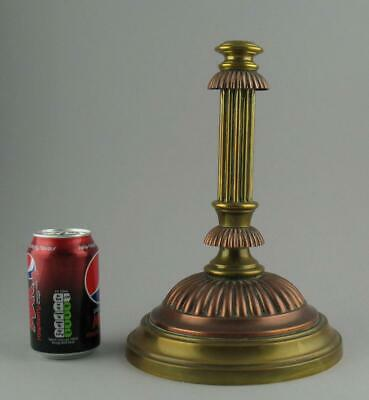 """Unusual Antique Victorian Brass & Copper Oil Lamp Base Stand 3/4"""" Thread Fitter"""