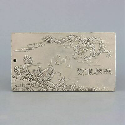 Collectable China Old Miao Silver Hand-Carve Dragon & Twelve Zodiac Luck Pendant