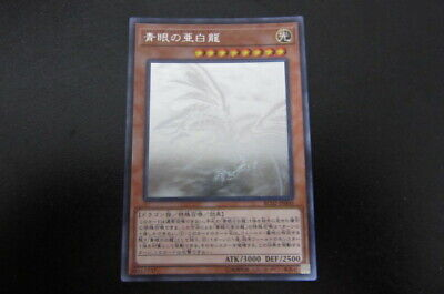 Yu-Gi-Oh Blue-Eyes Alternative White Dragon RC02-JP000 Holographic Rare B204
