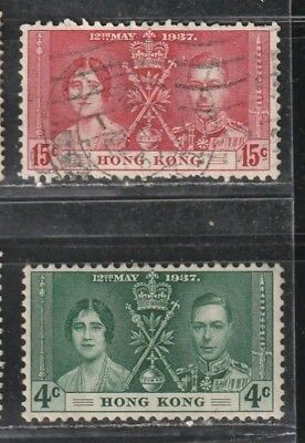 1937 British colony in China stamps, Hong Kong KGVI 4c & 25c, MH & used SG 137,9