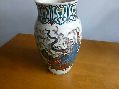 Large antique Japanese satsuma vase with dragon and Arhats