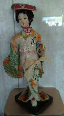 Japanese Doll 1960 Vintage Approx 25Cm