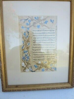 Outstanding Two Sided Framed Islamic Gilded Manuscript with Birds and Flowers