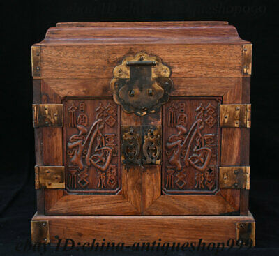 "10"" China Huang HuaLi Wood Blessing Drawer Locker Cupboard Cabinet Sark Case Box"