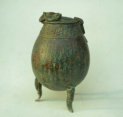 """Unusual Chinese Ancient Bronze Egg Shaped Vessel Ding With Three Feet 10.62"""""""