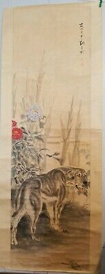 Chinease Original Painting (A dog)