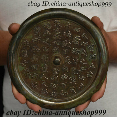 7.6 Antique China Dynasty Copper Ancient Writing Bronze mirror Town plate Statue