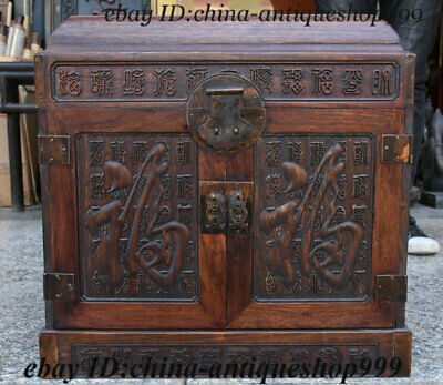 "19"" Old China Huang HuaLi Wood Blessing Drawer Cupboard cabinet Sark Jewelry Box"