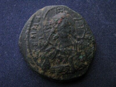 Genuine Ancient Byzantine Bronze Coin,Christ & Cross/Crucifix Obv,Great Detail