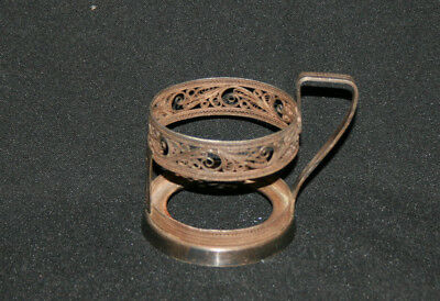 Antique Russian ornate silver plated filigree cup holder
