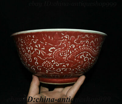 Collect Ancient Old China Dynasty 大明宣德年製 Red Porclain Flower Dragon Bowel Statue