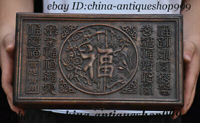 """13"""" Old China Huang Huali Wood Blessing Ancient Works Beauty Storage Jewelry Box"""
