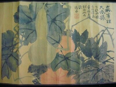 """Old Chinese Scroll Hand Painting Flowers and Plants """"ZhaoZhiQian"""" Mark"""