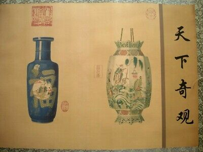 """Large Long Old Chinese Scroll Hand Painting Vases """"LangShiNing"""" Marks"""