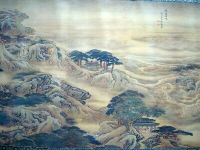 """Very Long Old Chinese Scroll Hand Painting Landscape """"YuanYao"""" Marks"""