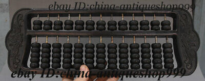 """16"""" Old Chinese Dynasty Palace Rosewood Wood Carved Counting Frame Abacus Statue"""